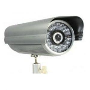 Vanjska IP kamera, ZH-0048, WiFi, IR osvjetljenje, 45 metara